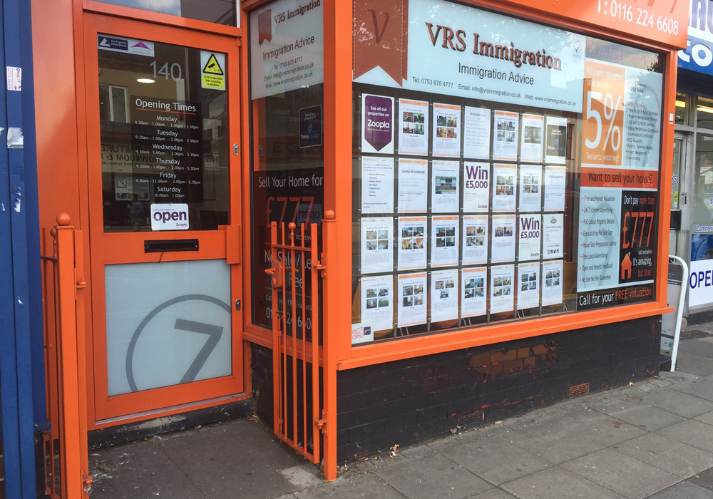 VRS Immigration Shop